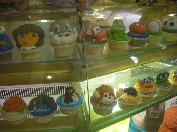 Chelsea Market Cupcakes